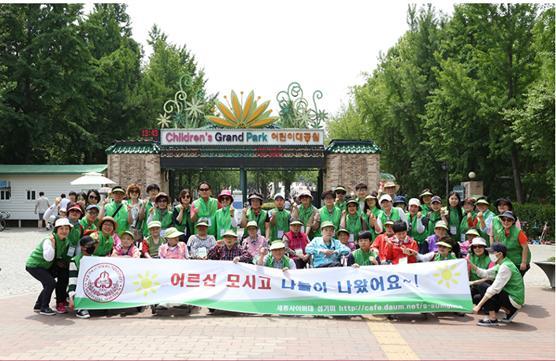 사회복지학부 봉사활동 동아리 섬기미 5월 활동