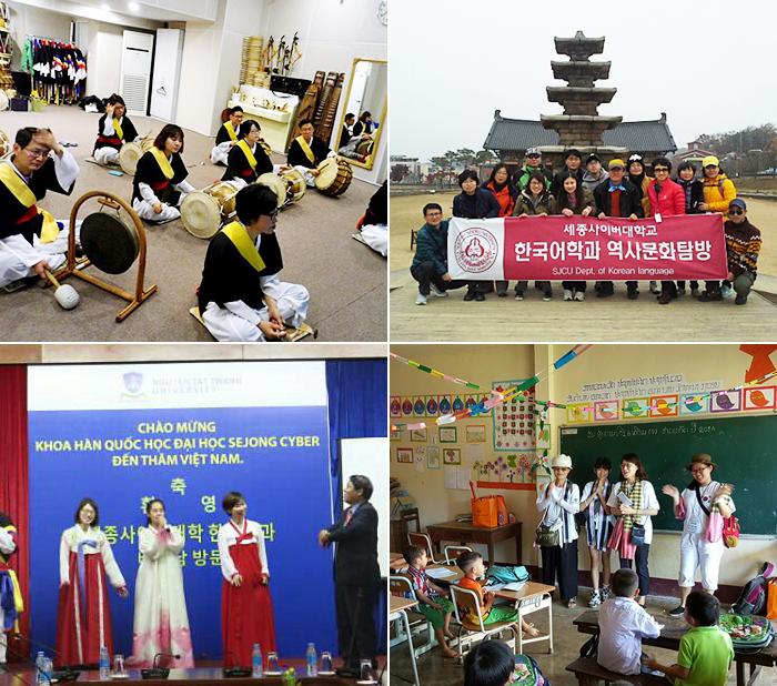 한국어학과 학과특성화