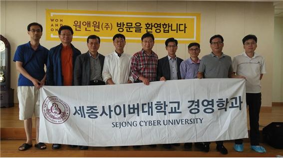 경영학과 동문기업 탐방 행사 후기