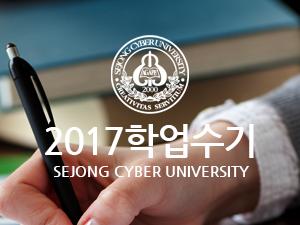 """홍미경 선배님 학업수기 """"두근두근, 두 번째 대학생활"""""""