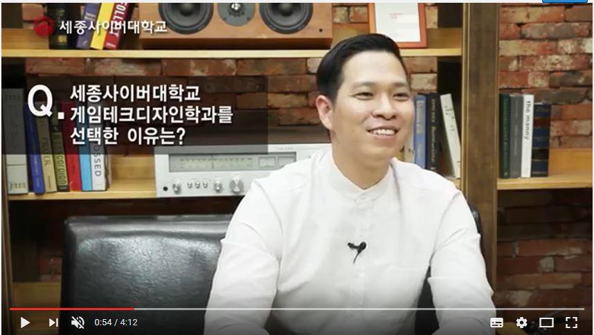 게임엔터테인먼트학과 최성수 선배님 인터뷰