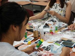 학과 특강: 미술심리치료의 기본 이해와 활용