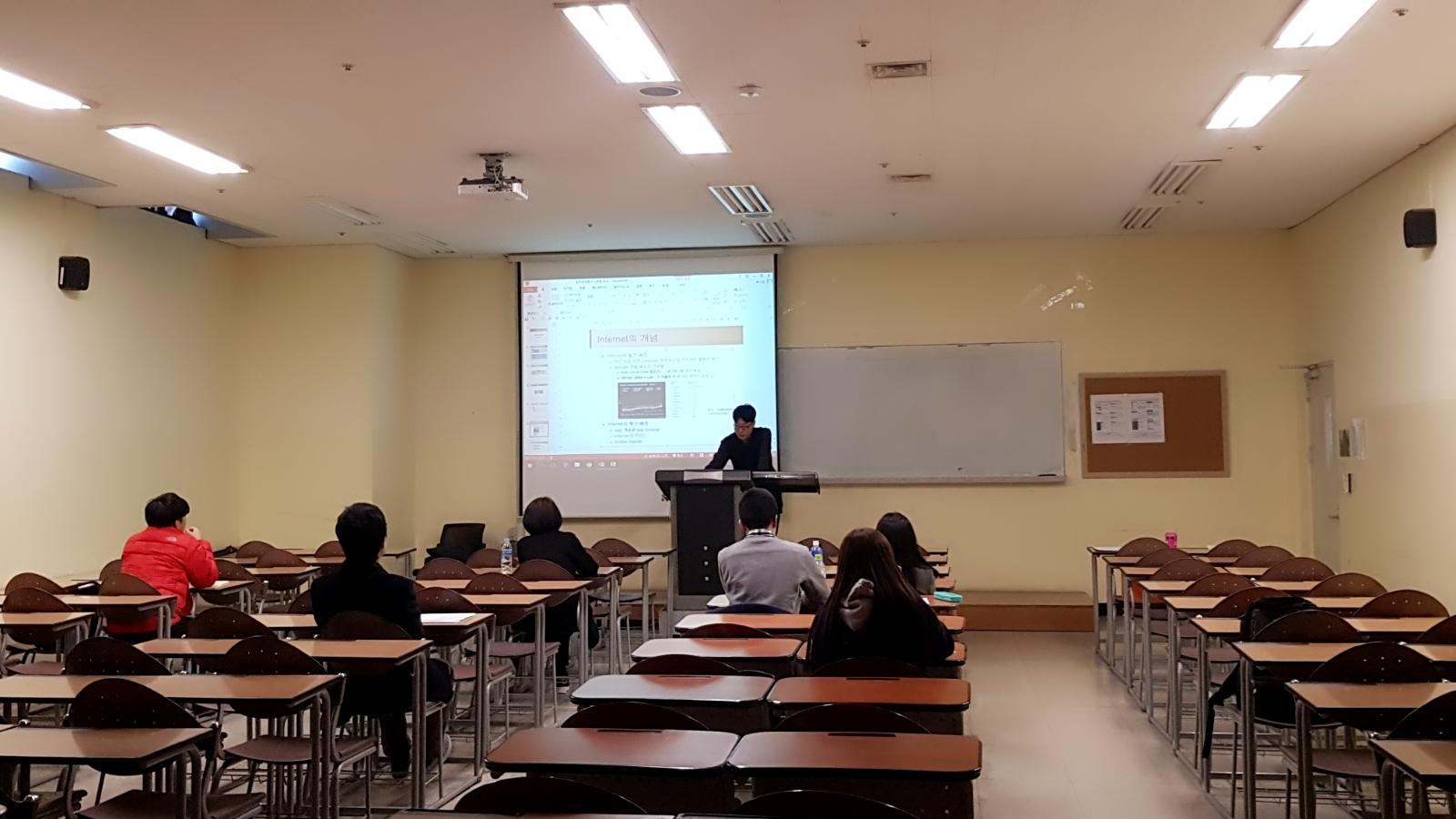 IT학부 4월 오프라인수업