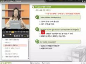 초급영어번역 신동선 교수 (2주차 2강)