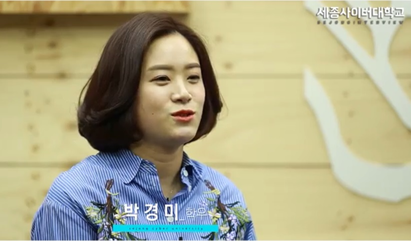 상담심리학과 박경미 선배님 인터뷰 선배들인터뷰