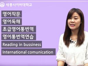 영어학과 민강희 선배님 인터뷰