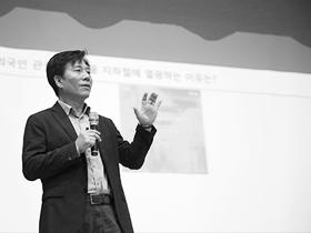 서울교통공사 김태호 사장 공개 특강 공개특강