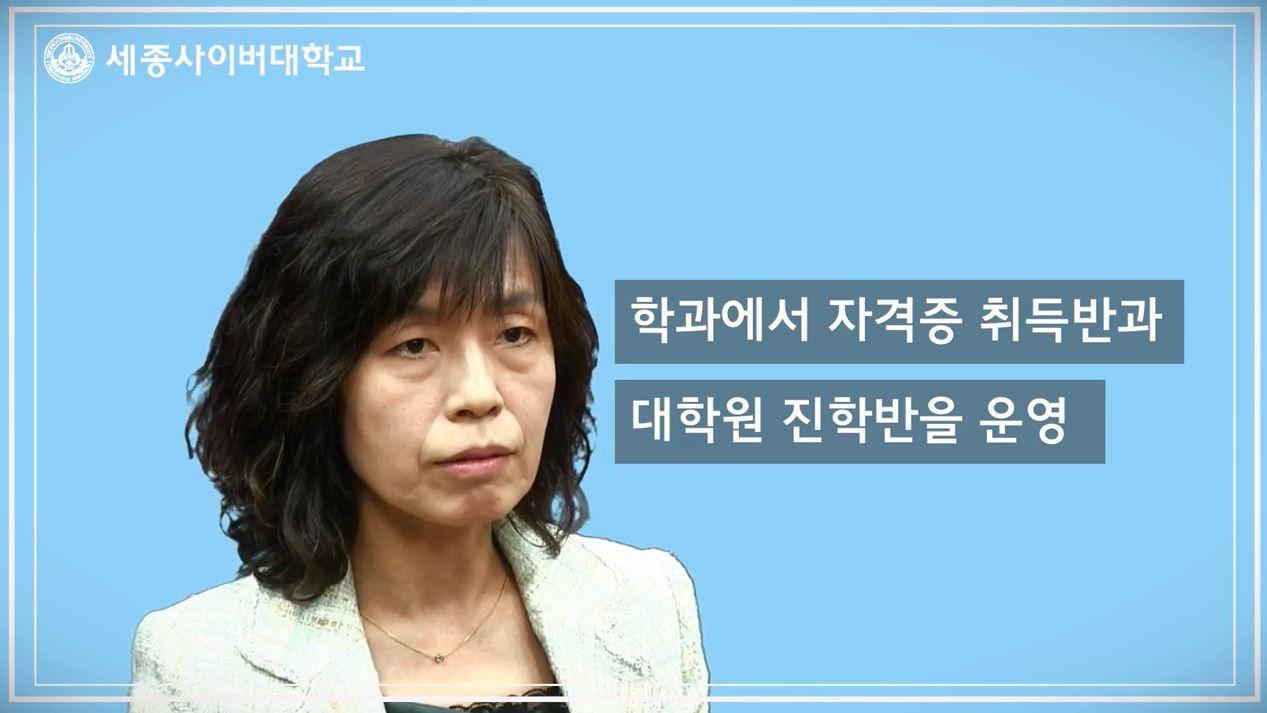 청소년상담사 3급 취득 주형숙 선배님 인터뷰