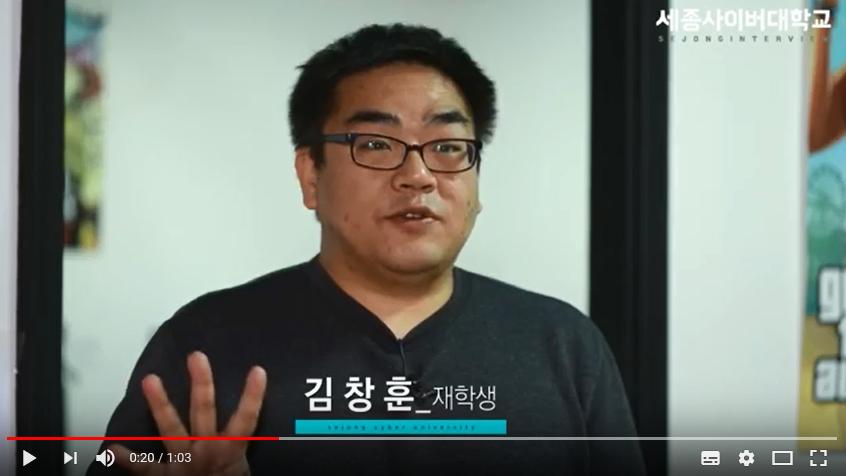 게임엔터테인먼트학과 김창훈 선배님 인터뷰