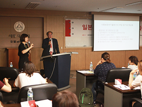 6월 사회복지인 역량강화프로그램: 일본 사회복지의 동향과 과제