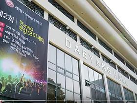 2017학년도 SEJONG 공감오디세이 총정리 행사영상