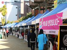 2017년 사회복지학부 명랑운동회