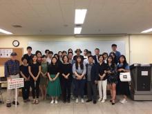 2017-2학기 신편입생 OT 및 개강모임