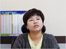 부동산학과 박향숙 졸업생 인터뷰