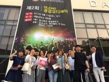 2017학년도 6월 제2회 공감오디세이 및 학부 종강모임