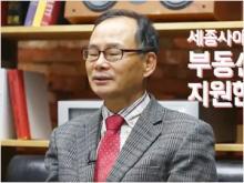 부동산학과 졸업생 정병호 박사 인터뷰