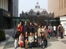 부동산답사동아리 판교 현대백화점