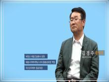 부동산학과 김경주 선배님과 권기오 선배님 인터뷰