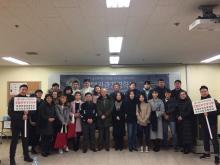 2018학년도 봄학기 신,편입생 지원자 OT