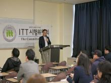 국제학과(영어, 중국어) 공개특강 <ITT 자격증 특강>